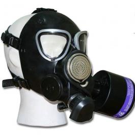 Гражданский противогаз ГП-7Б с фильтром под аммиак