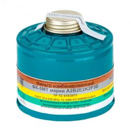 Фильтр для противогаза комбинированный ФК-5МТ ТамбовМаш A2B2E2K2P3D +аммиак
