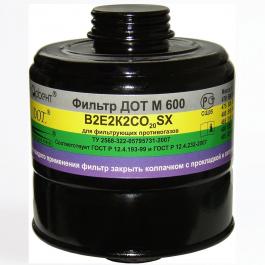 Фильтр для противогаза БРИЗ ДОТ М-600 - B2E2K2Co2SX от Оксида углерода (угарный газ)