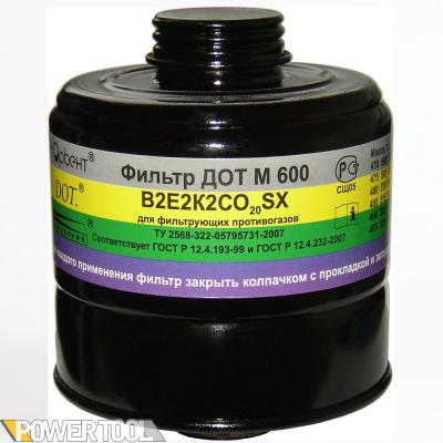 Фильтр для противогаза комбинированный БРИЗ ДОТ - B2E2K2Co2SX от Оксида углерода (угарный газ)