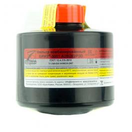 Фильтр для противогаза комбинированный Бриз 3001- A2B2E2P3D