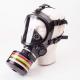 Гражданский противогаз ГП-9 с фильтром под аммиак и ртуть