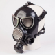 Шлем маска противогазовая ШМП Бриз-4304 2018 год