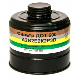 Фильтр для противогаза Бриз ДОТ 600 - A2B2E2K2P3D