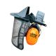 Щиток защитный для триммера и лесоруба сетка с наушниками 31 dB