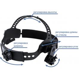 Сварочная маска Optech S777C орёл