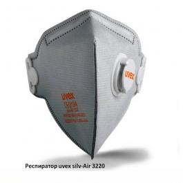 Защитный респиратор N95 Uvex 3220 FFP2 (90% ПДК)