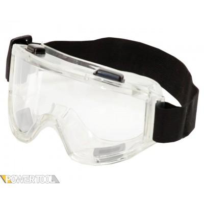 Защитные очки Vision с непрямой вентиляцией