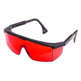 Защитные очки Комфорт Лазер линза красная