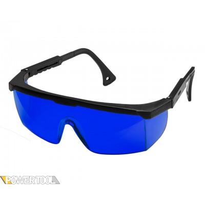 Защитные очки Комфорт Лазер линза синяя