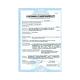 Газовый баллон 227 г синий с системой CRV
