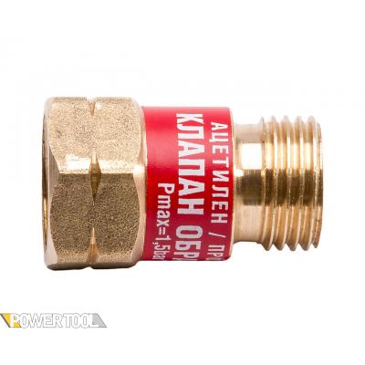 Клапан обратный ОБГ газовый на резак