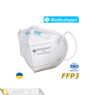 Защитный респиратор medicalspan FFP3 без клапана