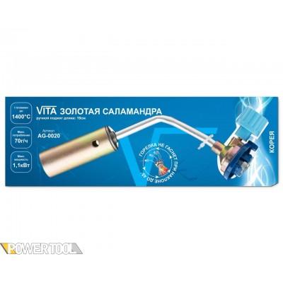 Газовая горелка Золотая Саламандра 19 см