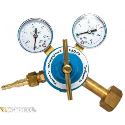Редуктор с манометром кислородный БКО-50 (25 МПа) Точ.Прибор