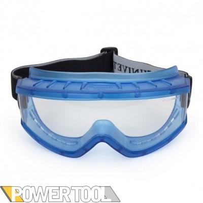 Защитные очки Univet 619 закрытого типа